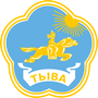 Coat of arms of Tuva 1 1